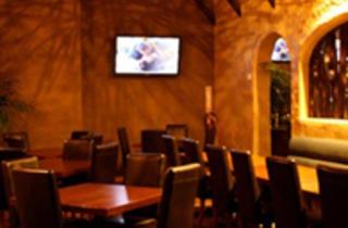 Cantina Lounge (CLOSED)