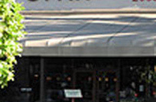 OPAH Restaurant & Bar @ Town Center Aliso Viejo