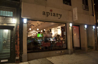 Apiary (CLOSED)
