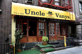 Uncle Vanya Cafe