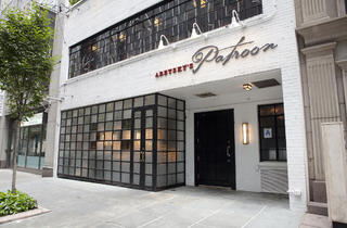 The Gibson Room