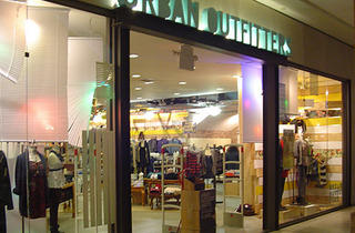 Urban Outfitters (CLOSED)