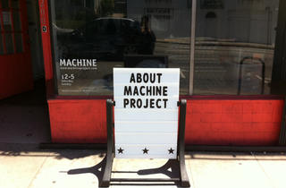 Machine Project (CLOSED)