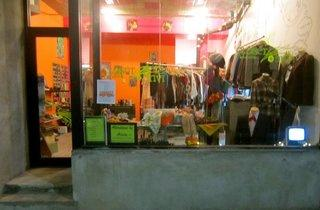 Closet Envi (CLOSED)