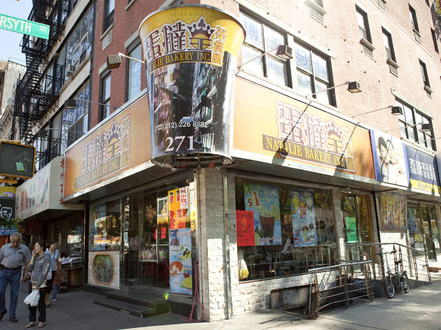 Egg Custard King Cafe (CLOSED)
