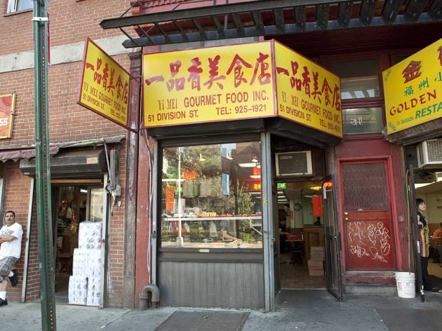 Yi Mei Gourmet Food Inc.