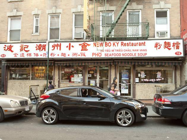 New Bo Ky Restaurant