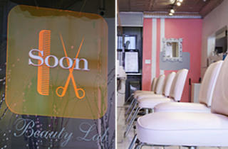 Soon Beauty Lab (CLOSED)