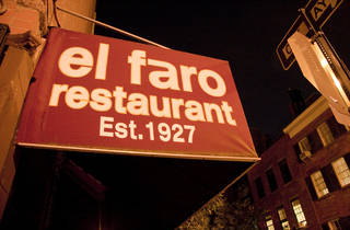 El Faro (CLOSED)