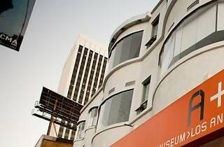 A+D Museum