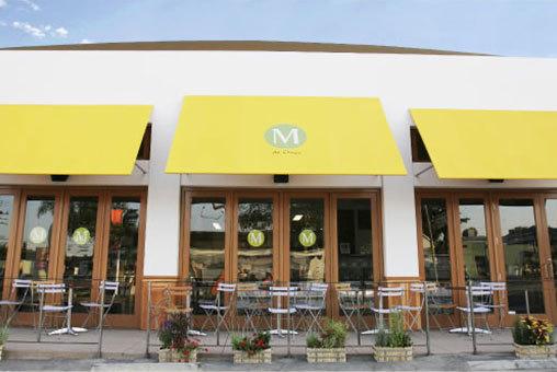 M Cafe de Chaya