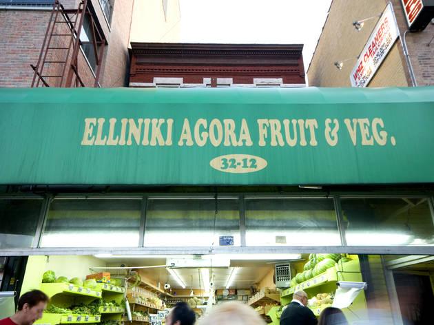 Elliniki Agora Fruit and Vegetable
