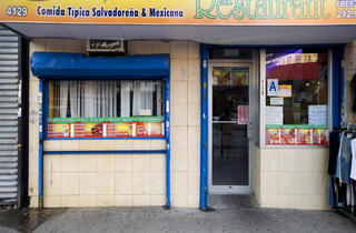 El Ranchito (CLOSED)