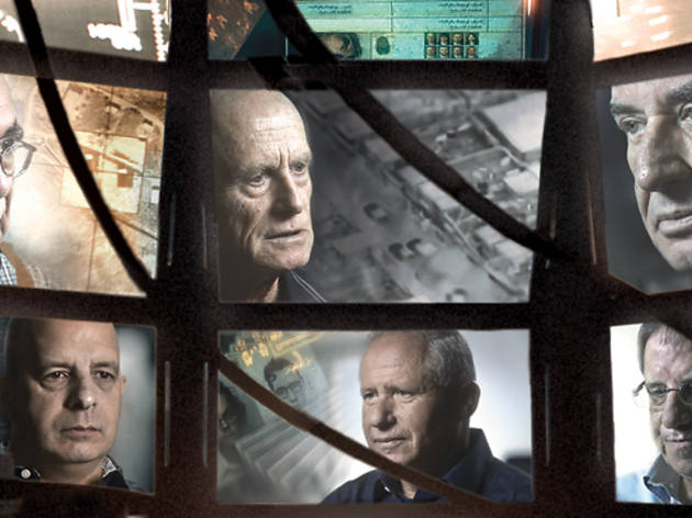 New York Film Festival 2012: The Gatekeepers