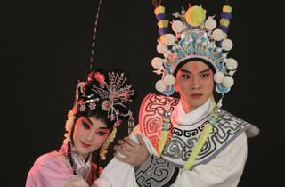 Shanghai Peking Opera Troupe