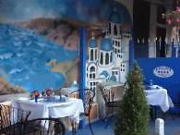 Athena Mediterranean Cuisine