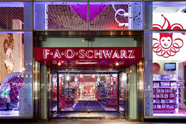 FAO Schwarz (CLOSED)