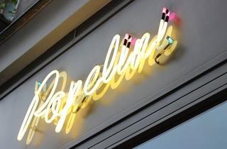 Popelini (© EP)