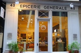 L'Epicerie Générale (© Barbara Chossis)