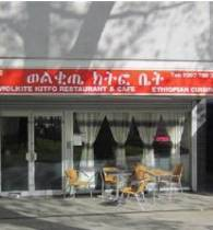 Wolkite Kitfo restaurant and cafe