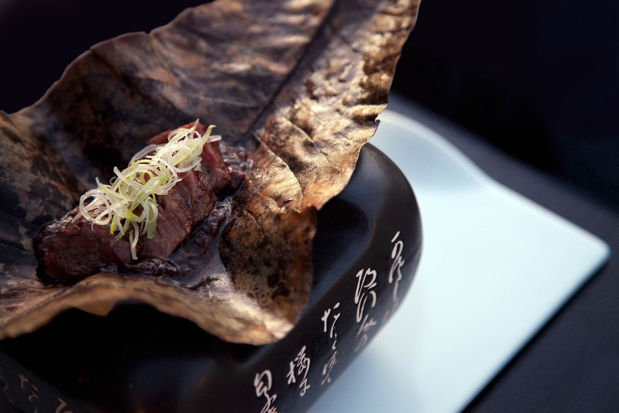 Australian wagyu on houba (magnolia leaf) with red miso sauce at n/naka