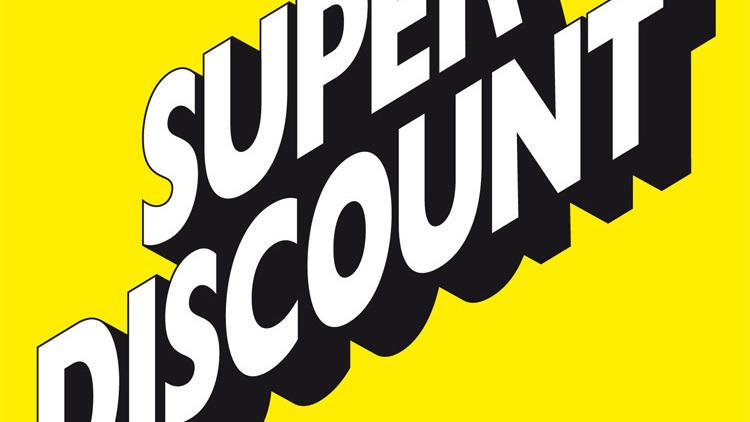 H5, 'Super Discount', 1996 / Label Solid / Vinyle / © DR