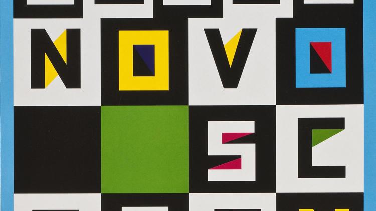 Sylvia Tournerie pour Bosco, 'Novo Screen', 2002 / Catalogue / Vinyle / © DR