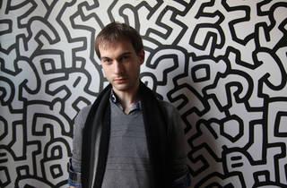 Eris Revolution: James Gill + Zack Roth