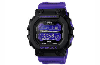 G-Shock watch, $130