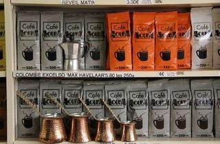 Café Aouba