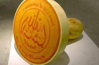 Vingt-cinq ans de créativité arabe