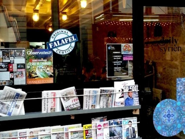 Daily Syrien (Faubourg Saint-Denis)