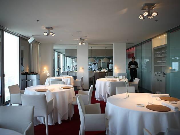 Restaurant Dos Cielos