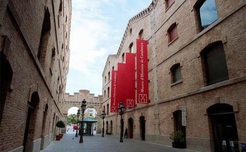 Museus que obren gratis els diumenges