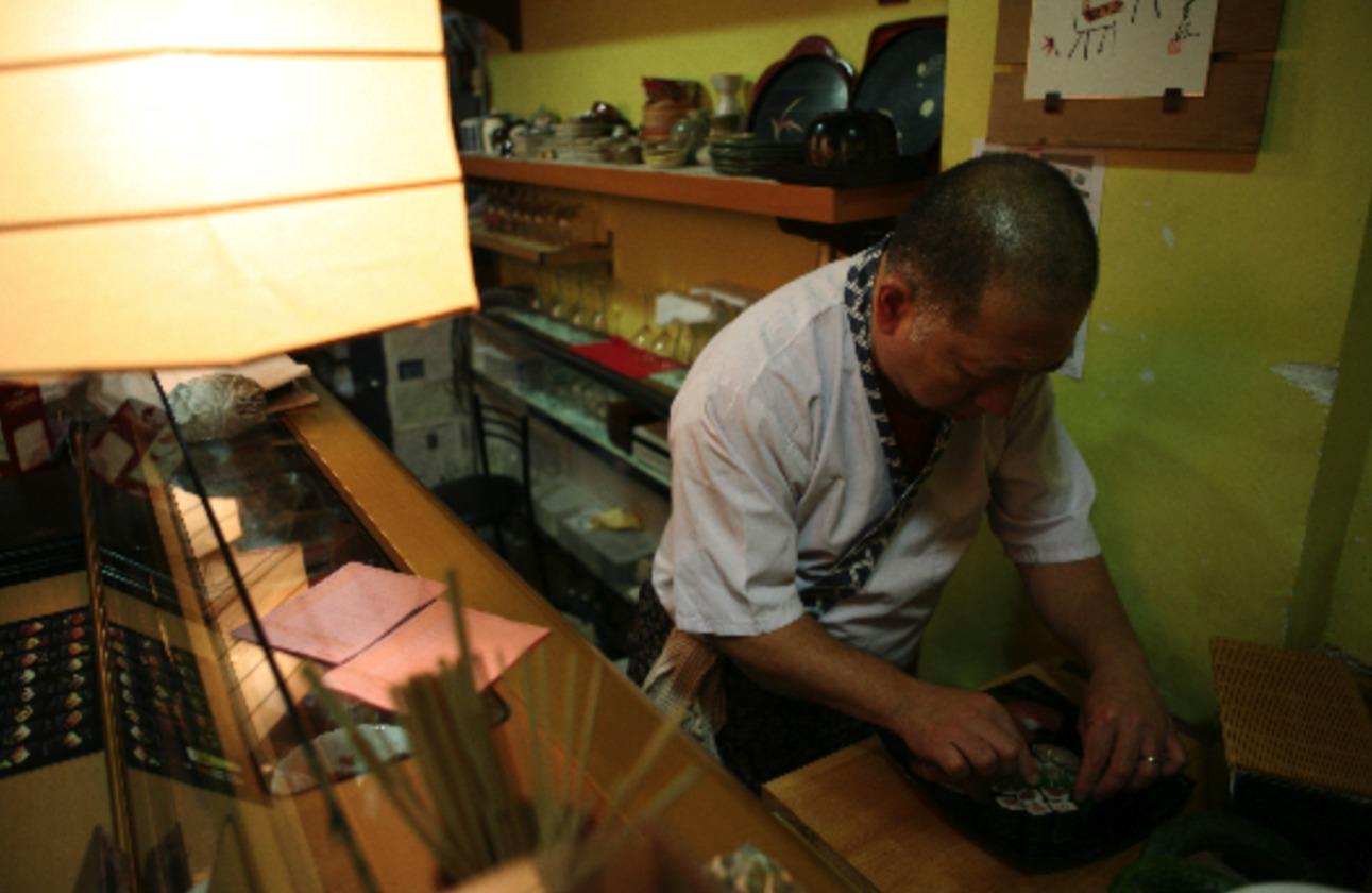 Taverna Japonesa Wakasa