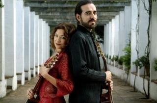 Barcelona Duo de Guitarra