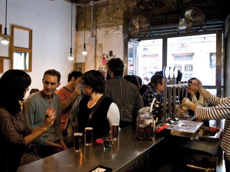 Bar Rufián