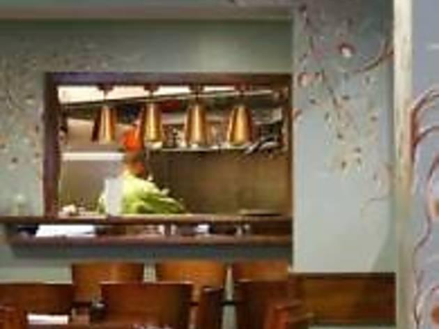 E1 Restaurant