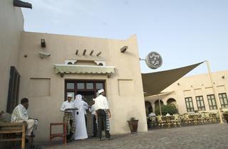 Doha, Qatar (Karak coffee at Chapati & Karak)