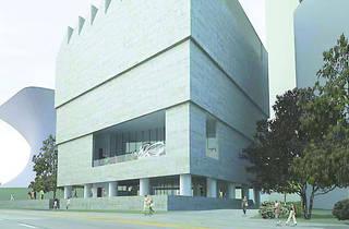 Fundación/ Museo Jumex