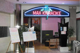 Max Karaoke