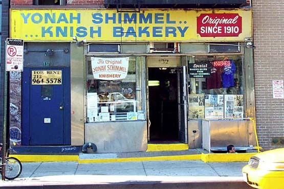 Nosh on a knish