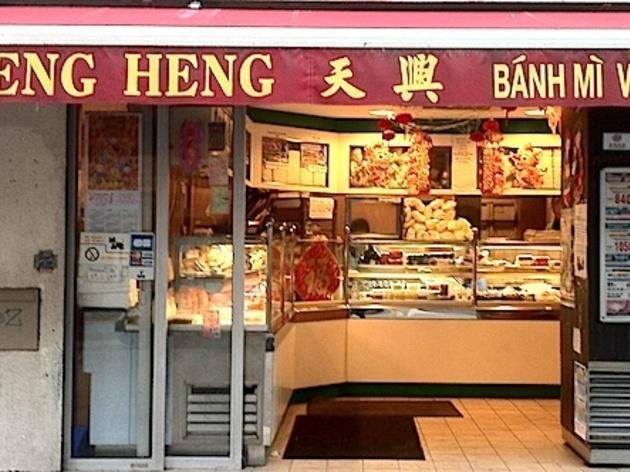 Thieng Heng