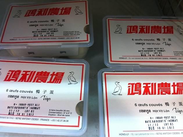 Paris Store (Les fameux œufs couvés : mets prisés en Asie, ils en révulsent plus d'un en occident / © Barbara Chossis)