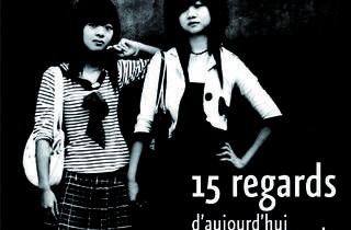 10 ans d'Images - Images Magazine 2003-2013
