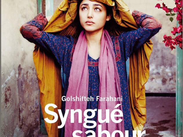 Syngue Sabour, pierre de patience