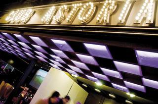 Club Astoria