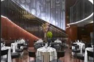 The Lounge at the Bulgari Hotel