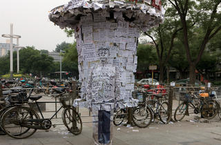 ('Hide in the City, Info Port', 2012 / Courtesy de l'artiste et de la galerie Paris-Beijing)