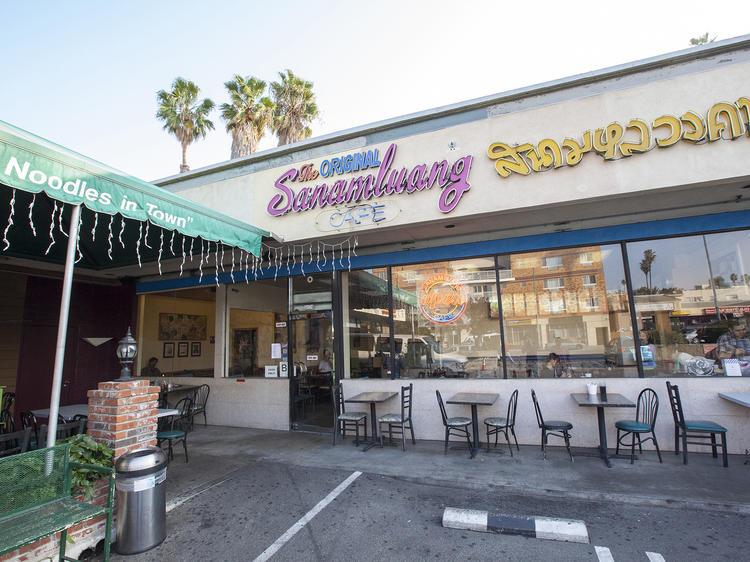 Sanam Luang Café